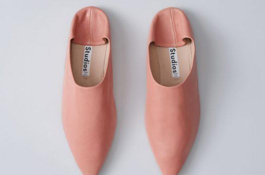 Lista de Pantofi pentru Primarava Aceasta
